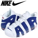 Nike-921948-101-sk-a