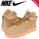 Nike-922066-203-sk-a