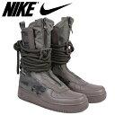 Nike-aa1128-203-sk-a