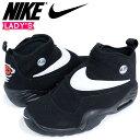 Nike-aa2888-001-sk-a