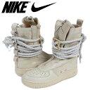 Nike-aa3965-200-sk-a