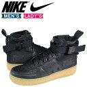 Nike aa3966 002 sk a