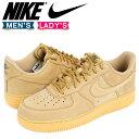 Nike aa4061 200 sk a