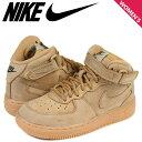 Nike-ah0757-203-sk-a