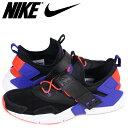 Nike-ah7335-002-sk-a