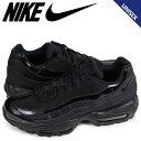 Nike 307960 010 sk a