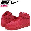 Nike 314195 603 sk a
