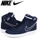 Nike 318330 402 sk a