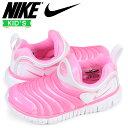 Nike 343738 625 sk a