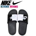 Nike 343880 015 sk a