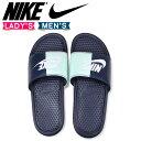 Nike 343881 406 sk a