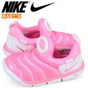 Nike 343938 625 sk a