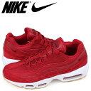 Nike 538416 602 sk a