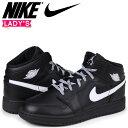 Nike 554725 049 sk a