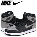 Nike 555088 013 sk a