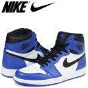 Nike 555088 403 sk a