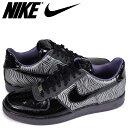 Nike 573979 003 sk a