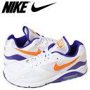 Nike 615287 101 sk a