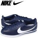 Nike 749571 414 sk a