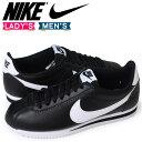 Nike 807471 010 sk a