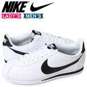 Nike 807471 101 sk a