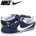 Nike 807472 410 sk a
