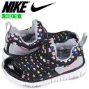 Nike 834365 003 sk a