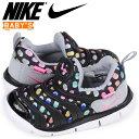 Nike 834366 003 sk a
