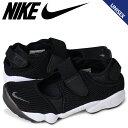 Nike 848386 001 sk a