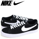 Nike 864347 019 sk a