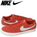 Nike 864347 800 sk a