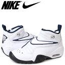 Nike 880869 102 sk a