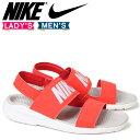 Nike 882694 602 sk a