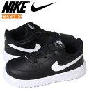 Nike 905220 002 sk a