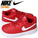 Nike 905220 601 sk a