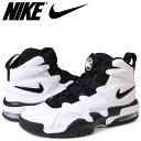Nike 922934 102 sk a