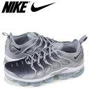 Nike 924453 007 sk a