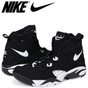 Nike ah8511 001 sk a