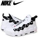 Nike aj2998 101 sk a