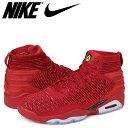 Nike aj8207 601 sk a