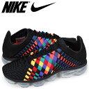 Nike ao2447 001 sk a