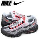 Nike aq0925 002 sk a