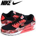 Nike aq0926 001 sk a