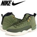 Nike 130690 301 sk a