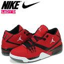 Nike 317821 601 sk a