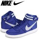 Nike 318330 403 sk a