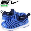 Nike 343738 426 sk a