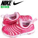 Nike 343738 626 sk a