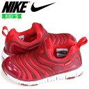 Nike 343738 627 sk a