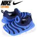 Nike 343938 426 sk a